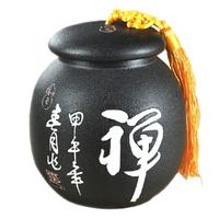 Free shipping Black Cha YeGuan 250g loose tea or puer storage jars Gift DeHua Ceramics tea set