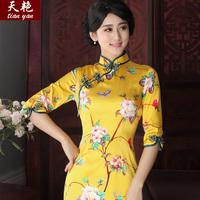 Days Yan long section of the knot seven Quarter Sleeve 2014 Hitz silk dress vintage silk double cheongsam