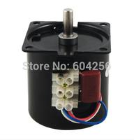 60mm Body Diameter 7mm Shaft AC 220V 10RPM Synchronous Reduction Gear Motor