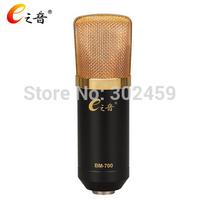 Condenser Microphone computer Mic BM700 Sound Home School Party Studio Shock Mount microfono condensador