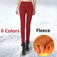 New 2014 winter fashion women's high waist plus size skinny warm jeans woman fleece pencil pants
