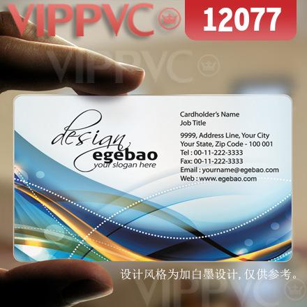 Визитная карточка 12077 /200pcs 0,36 printio визитная карточка