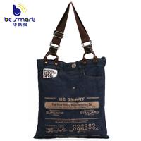 Denim casual tote bags women's handbag in jeans shape 2 color combination B241