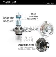 Free shipping fee!! Car headlight OSRAM halogen lamp NIGHT BREAKER 64193NBR H4 60/55W 12V 3700K P43T Made In Germany