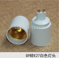 New LED Halogen CFL Light Bulb Bases Converter G9 to E27 Lamp Adapter lamp holder converter 60PCS/Lot Free shipping