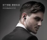 High Quality Original Huawei Mate7 Mate 7 Earphone Active Noise Canceling Hi-Fi In-ear Music Headphone AM180 Free Shipping