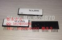 MA3591 ZIP-15  drive module