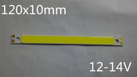 LED surface emitting COB light strip lamp lamp panel of DRL integrated 12V lamp strip surface plate  no-waterproof 120mm  DIY