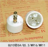 New LED Halogen CFL Light Bulb Bases Converter GU10 to G4 Lamp Adapter lamp holder converter 60PCS/Lot Free shipping