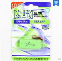 Free shipping,1 pcs/lot, blister Universal Interface Cordless Phone Batteries 2.4V 600mAh Rechargeable NI-MH Batteries AAA*2