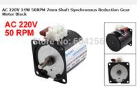 AC 220V 14W 50RPM 7mm Shaft Synchronous Reduction Gear Motor Black