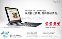 YOGA Tablet PC 2 Win8.1 10 32GB-WiFi Bluetooth Keyboard Intel Z3745 quad core 2GB 32GB Wi-Fi Micro-USB, Micro-SD Micro-HDMI  DHL
