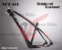 26er 29er 27.5er Trident Thrust MT1 bicicletas mtb carbon mtb carbon frame 29er fork carbon downhill bicycle frameset 29er 15.5