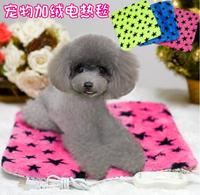 detachable  Pet electric heating blanket plate cat dog heating blanket waterproof bed mat daily necessities