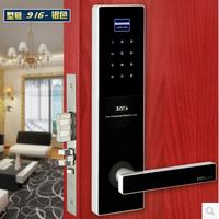New Keyless Electronic Digital Free Keys Door Lock Programmable rf card for interior room