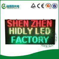 (P10641281R1G )Wholesale high brightness  IR wireless control P10 tri-color waterproof display/P10 LED message display