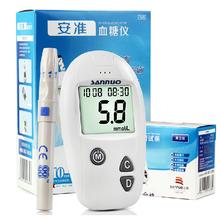 2014 NEW Home Glucometer sannuo Model Health Care Blood Sugar Tests 50pcs test strips 50pcs lancets