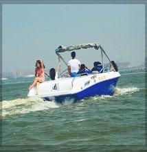 Renhe-AsiakingE01, Jet  Boat with Mercury or R&R Marine Engine (China (Mainland))