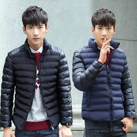 New 2014 Korean Style Men Down Jackets Winter Coats Warm Clothes Waterproof High Quality Factory Price Free Shipping MD014