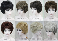 High Quality Short Layer Frosty Curly Synthetic Wig free shipping