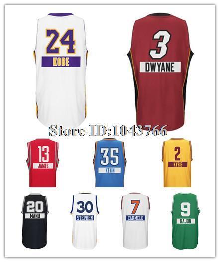 Christmas Basketball Jerseys 2015 24 3 Dwyane 35 30 XMS 44 rev 30 44 pistol pete basketball jerseys