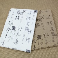 cotton fabric linen cloth cursive writing Chinese word characters