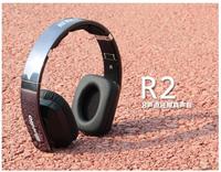 100% original Brand New Bluedio R2 bluetooth4.0+EDR Headset 8 Sound Tracks Hi-FI Wired High Fidelity Monitoring Stereo Headphone