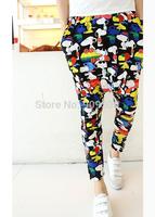 Men's Harem Pants Printing Sweatpants Man Stylish Korean Style Slim Pencil Pants Jogger Baggy Trousers Slacks