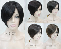 Wholesale Short Layered Synthetic hair wigs 5 colors for you choose free shipping