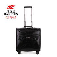 Danpin Pu business travel box 18 inch suitcase pull rod box universal wheel landing chassis of male and female -2070 box