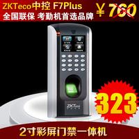 Supcon f7 access control machine fingerprint access control machine fingerprint attendance machine type cardpunch time