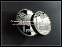 "New arrival wholesale 50 pcs/lot Russia coin of USSR 1 ruble 1952 Lokomotiv ""Moscow-Vladivostok"""
