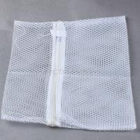 Free Shipping 1pcs 30x40cm Washing Laundry Hosiery Lingerie Bra Clothes Wash Protect Bag Net 4003-1047_1