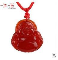 Natural jade pendant ---- Maitreya pretty color red agate pendant