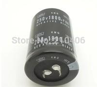 250V 1800UF  capacitor 35x50MM