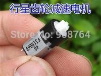 5pcs /lot micro dc motor Small DC deceleration motor and planetary gear reducer micro motor 3V 5V 6V robot DIY  free shipping