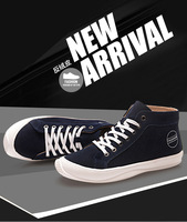 2014 new Men's Fashion Sneakers  Casual Shoes Autumn/Spring/Winter male flats Men sport shoes with/ without fur, free shipping!