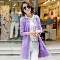 2014 Hitz candy color in Korean loose long cardigan coat hair female