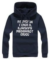 Good quality Mens 2014 Autumn New Thick Warm Cotton Casual Fashion Slim Fit Hoodies & Sweatshirts Outwear Size:M~XXXL MHS342