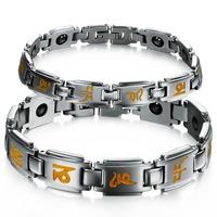 OPK Trendy Men / Women's Stainless Steel Magnetic Bracelet 2015 New Healthy Balance Energy Chain Bracelet Jewelry Hot Selling