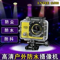 free shipping Lnzee g500 hd digital video camera professional sports waterproof mini camera wide-angle 1080