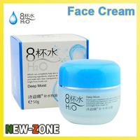 Deep Moist Rapid Hydrating H2O Water White Face Cream Hyaluronic Acid Essence Day Cream Brighten Skin Anti Wrinkle Lotion 50g