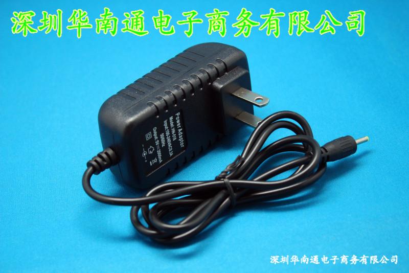 5V2.0ADC2.5MM interface charger MID Tablet PC LED GPS navigation Digital Photo Frame US regulatory(China (Mainland))