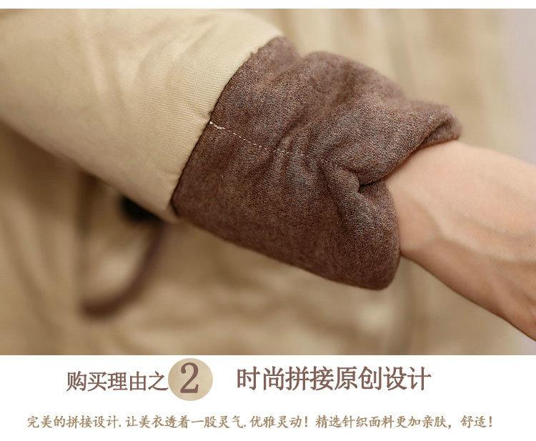 Зима / корейский / беременных пальто / толстый / длинная пункт / большой бархат куртка / балахон / сращивание кабеля / большой ярдов хлопок женщины вниз куртка