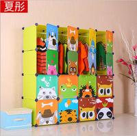 16 cubes Children's cartoon wardrobe closet storage cabinet clothing armoire kids closet organizer storage organizers