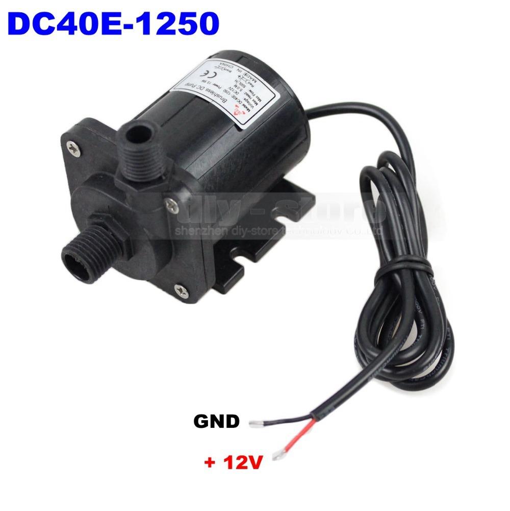 12V Brushless DC Mini Water Pump For CPU Cooling / Solar Fountain / Garden Water Feature / Aquarium Ceramic Shaft DC40E-1250(China (Mainland))