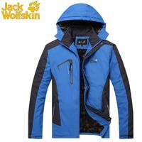 2014 new yards warm autumn/winter hooded men's cotton-padded clothes Korean slim plus velvet padded cotton jacket men