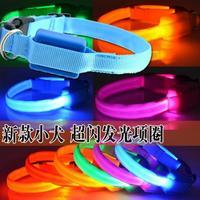 New 2014 Pet Dog lights Flash Night Safety Nylon Collar adjustable LED Collar width 1.3cm