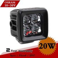 3inch 20W LED Work Light 12V IP67 Spot For Tractor Truck Offroad Fog light Led Worklight External Light seckill 30w 45w