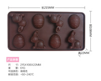 DIY baking tools 8 with Easter bunny egg shape chocolate mold  silicone ice trays mold cake tools